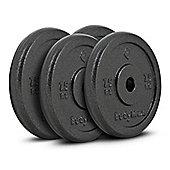 Bodymax Standard Hammertone Weight Plates - 4 x 7.5kg
