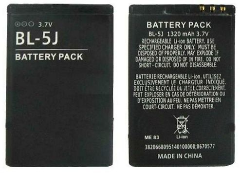 U-bop PowerSURE BL-5J Performance Battery for Nokia 5800 XpressMusic, 5800T 5800X, 5228, 5230, 5235, 5800 Xpress Music, N900, X6