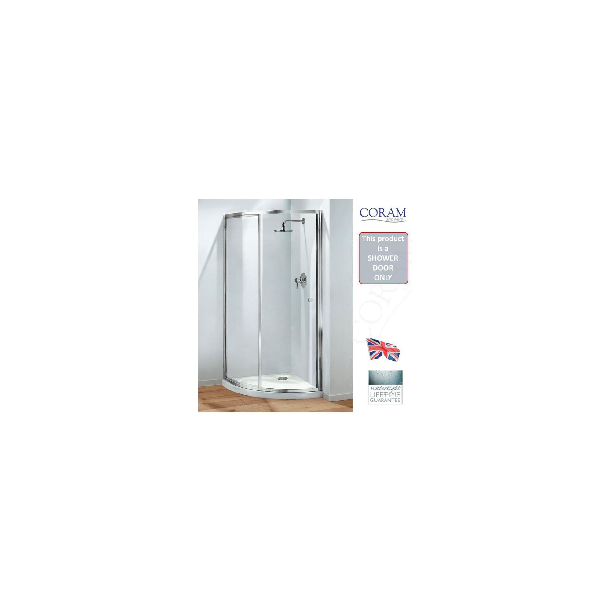 Coram Optima Crescent Frame and Door Pack Only 850mm at Tesco Direct