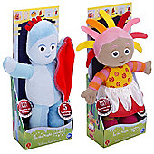 In The Night Garden Talking Iggle Piggle and Upsy Daisy Soft Toys, 23cm