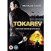 Tokarev DVD