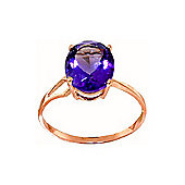 QP Jewellers 2.20ct Amethyst Marvel Ring in 14K Rose Gold - Size E 1/2