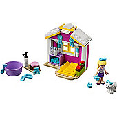 Lego Friends Stephanie's Newborn Lamb - 41029