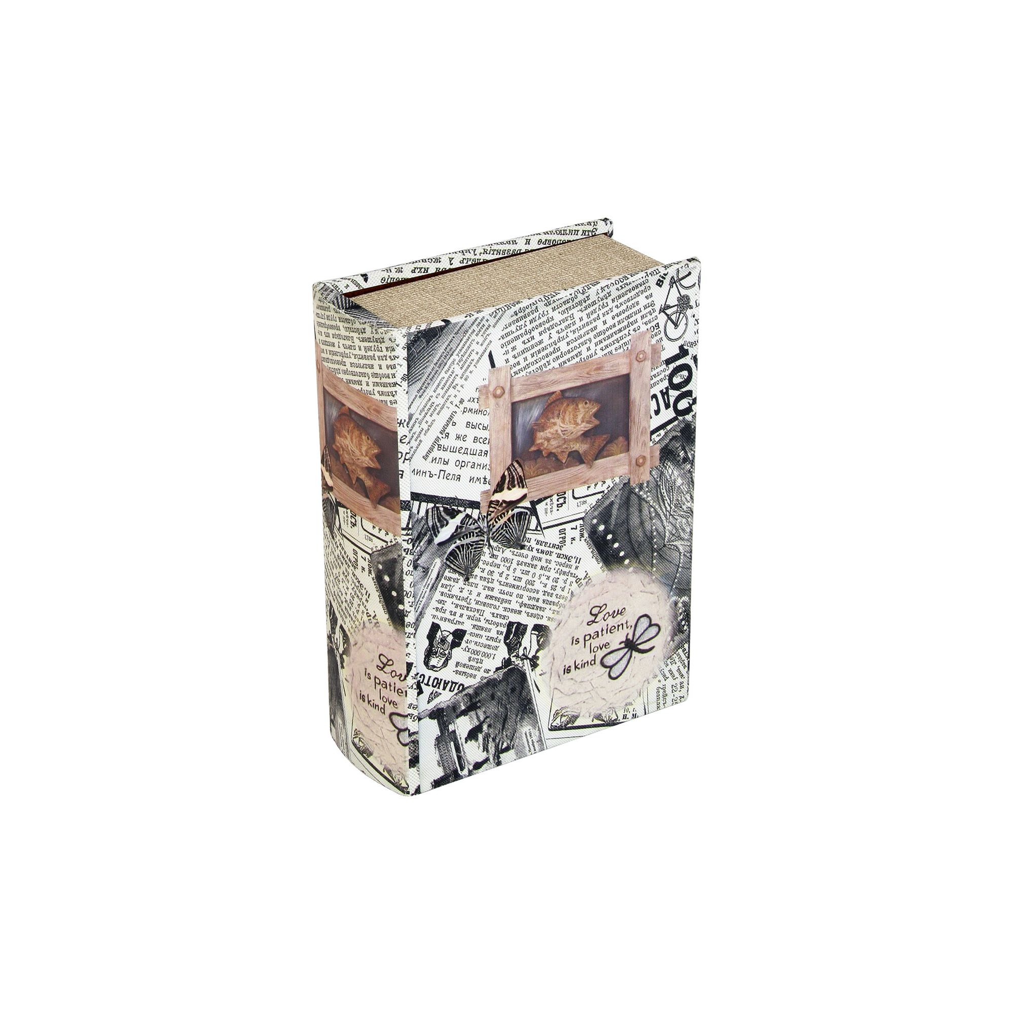 Home Essence Butterfly Newspaper Storage Book