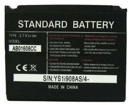U-bop PowerSURE Per- Formance Battery - For Samsung I8000 Omnia 2
