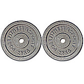 "PureFitness & Sports 2 x 7.5kg Weight Plates Standard 1"" Hammertone"