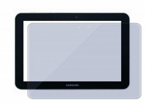 U-bop dGUARD Invisible Screen Protector - For Samsung Galaxy Tab 2 70