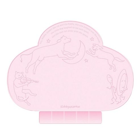 Summer Infant Tiny Diner - Pink