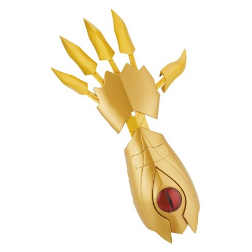 Thundercats DX Lion-o Gauntlet