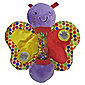 Minikins rainmaker rattle butterfly