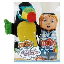 Matey Bubble Bath Set