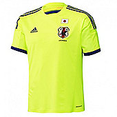 2014-15 Japan Away World Cup Football Shirt - Yellow