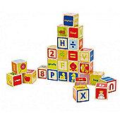 Hape ABC Blocks