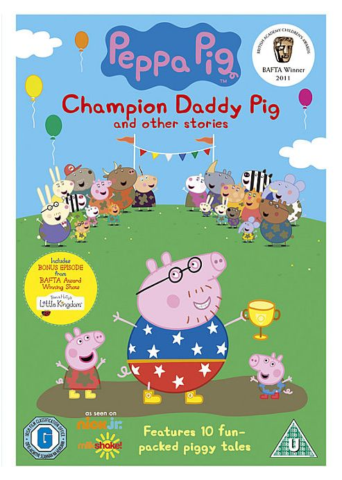 Peppa Pig - Vol.16 - Champion Daddy Pig (DVD)