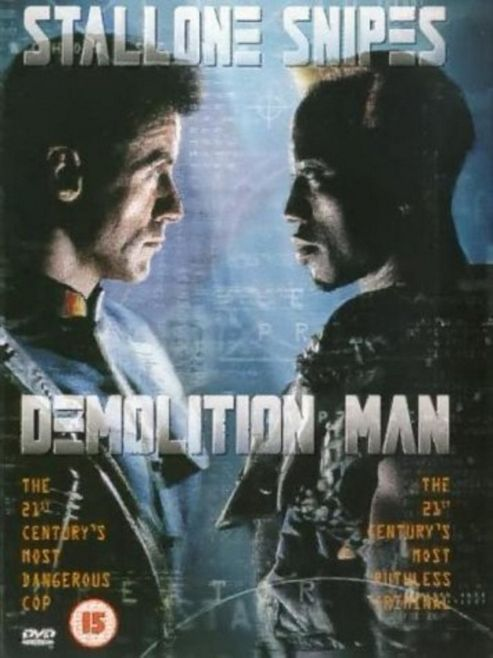 Demolition Man (DVD)