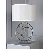 Linea Leah Ring Base Sculpture Table Lamp In White