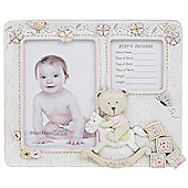 Photo Frame and Record - Cream