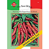 Chilli Pepper 'Fuego' F1 Hybrid (Hot) - Vita Sementi® Italian Seeds - 1 packet (20 chilli pepper seeds)
