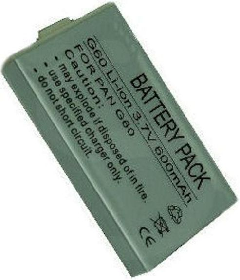 U-bop PowerSURE Performance Battery For Panasonic G60
