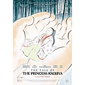 The Tale Of The Princess Kaguya DVD