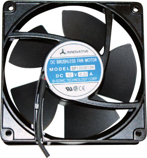 40mm 12V Ball Fan