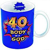 Inside Out 40th Birthday Mug
