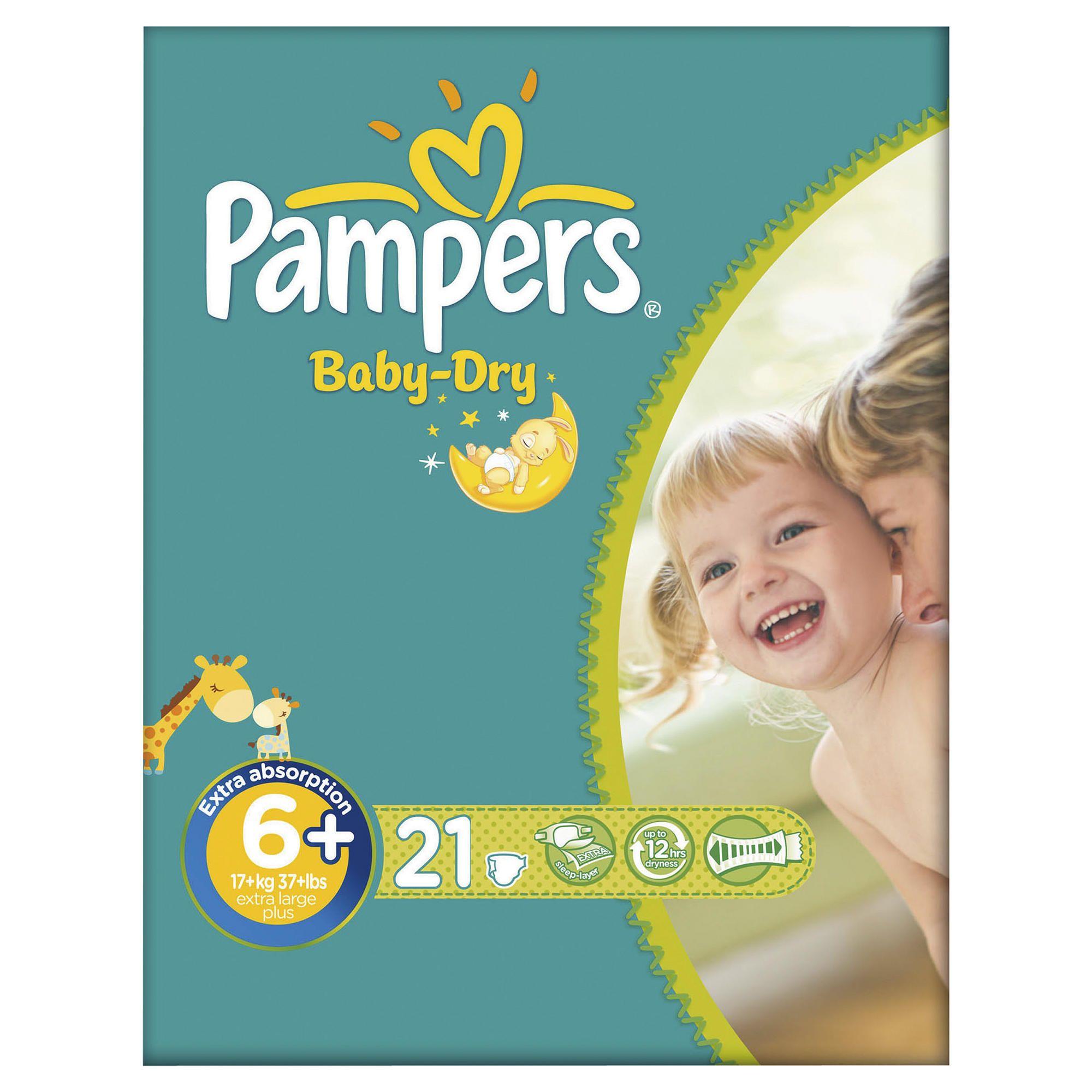 Baby Prams