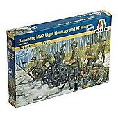 Italeri Japanese 70mm Gun Support Team 1:72