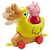 Peppa Pig's Duck Theme Park Ride