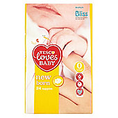 Tesco Loves Baby Newborn Size 0 Nappies - Tiny Baby - 24 Pack