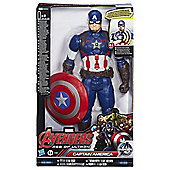 "Marvel Avengers: Age Of Ultron 12"" Captain America Figure"