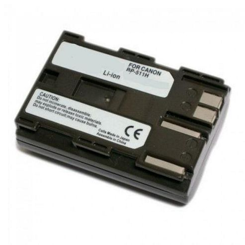 U-bop PowerSURE Performance Digital Camera Battery BP-511 (1400 Mah+) For Canon Dm-Fv300 Kit Dm-Fv40 Kit Dm-Mv100Xi Dm-Mv30 Dm-Mv30I Dm-Mv400