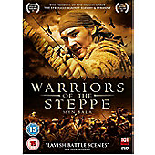 Warriors of the Steppe