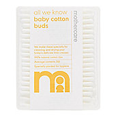 B Baby's All We Know Cotton Buds - 200 Pack