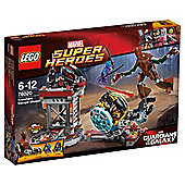 LEGO Marvel Super Heroes Guardians of the Galaxy Knowhere Escape Mission 76020