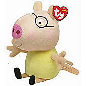 TY Peppa Pig & Friends Beanie Buddy Soft Toy - Pedro Pony