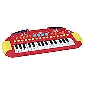 Carousel Chunky Keyboard