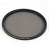 HOYA Polarising Filter (Circular) - 82mm