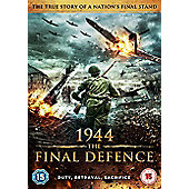 1944: The Final Defence (DVD)