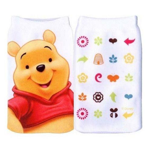 Winnie The Pooh Winnie Icons Mobile Phone Sock