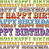 Gift Wrap - Fancy Font