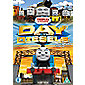 Thomas And Friends - Day Of The Diesels (DVD)