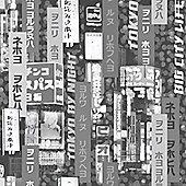 Muriva Tokyo Wallpaper - Silver