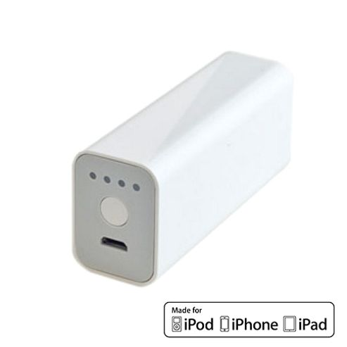 Powerocks Stone External Battery Charger For iPhone 3000mAh White by Cleverboxes