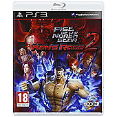 Fist Of The North Star 2 (PS3 )