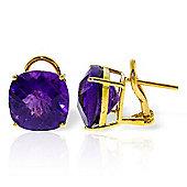 QP Jewellers 7.20ct Amethyst Lavish Stud Earrings in 14K Gold