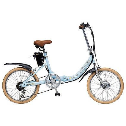 Save £50 on selected Hopper Electric Bikes