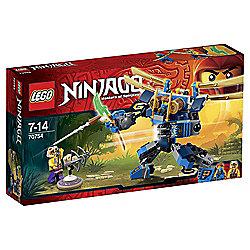 LEGO Ninjago ElectroMech 70754