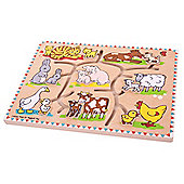 Bigjigs Toys BB058 Farm Animals Maze Puzzle