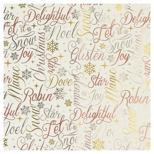 Tesco Gold & Silver Text Christmas Wrapping Paper, 4m